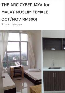 room for rent, medium room, cyberjaya, It's okey up to you